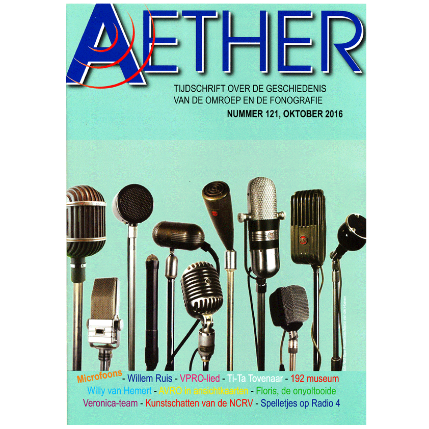 aether-sq